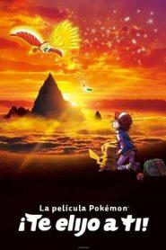 Pokemon La película: ¡Te elijo a ti! Online Completa en Español Latino