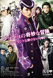 Jojo's Bizarre Adventure: Diamond is Unbreakable Online Completa