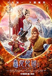 The Monkey King 3: Kingdom of Women Online Completa Español Latino