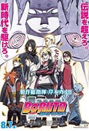 Boruto: Naruto La película Online Completa en Español Latino