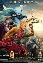 The Monkey King 2 The Legend Begins Online Completa Español Latino