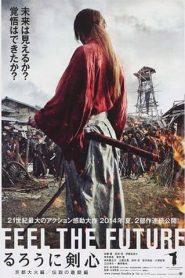 Samurai X: La Leyenda Termina Online (2014) Completa en Español Latino