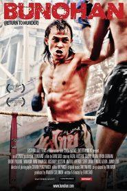 Bunohan: Return to Murder (2011) Online Completa en Español Latino