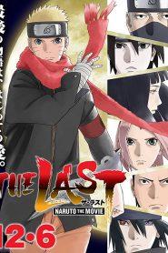 Naruto The Last (2014) Online Completa en Español Latino