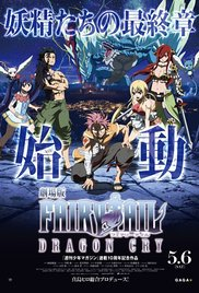 Fairy Tail: Dragon Cry (2017) Online Completa en Español Latino