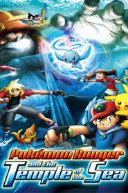 Pokémon: Ranger y el Templo del Mar Online (2006) Completa en Español Latino
