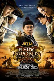 La espada del dragón Online (2011) Completa en Español Latino