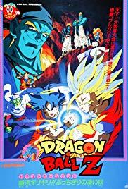 Dragon Ball Z: Los guerreros de plata Online Completa Español Latino