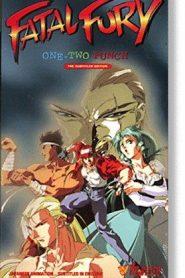 Fatal Fury: La leyenda del lobo hambriento (1992) Online Completa en Español Latino