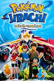 Pokémon: Jirachi y los deseos 2003 Online Completa en Español Latino