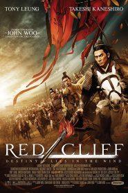 Acantilado rojo (2008) Online Completa en Español Latino