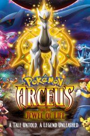 Pokémon: Arceus y la joya de la vida Online Completa Españon Latino