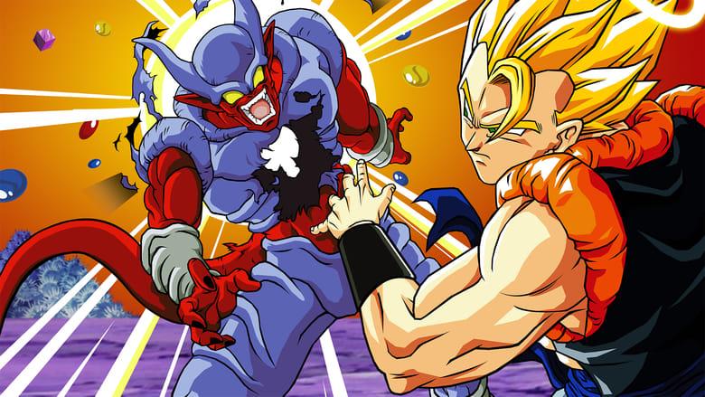 Dragon Ball Z: Fusión Online Completa Español Latino