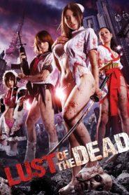 Rape Zombie Online (2012) Completa en Español Latino