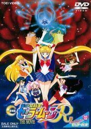 Sailor Moon R: La promesa de la rosa (1993) Online Completa en Español Latino