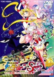 Sailor Moon Super S: El agujero negro de los sueños (1995) Online Completa en Español Latino