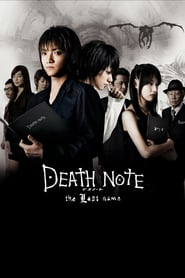 Death Note 2: El último nombre (2018) Online Completa en Español Latino