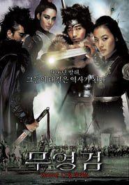 La leyenda de la espada sin sombra (2005) Online Completa en Español Latino