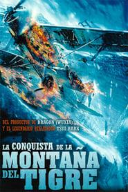 La conquista de la montaña del tigre (2014) Online Completa en Español Latino