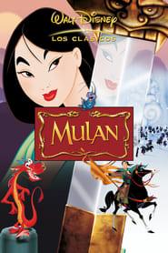 Mulán (1998) Online Completa en Español Latino