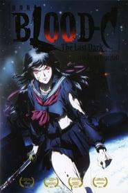 Blood-C: La última oscuridad (2012) Online Completa en Español Latino