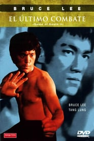 El último combate  (1981) Online Completa en Español Latino
