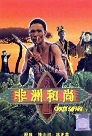 Los dioses deben estar locos 3 (1991) Online Completa en Español Latino