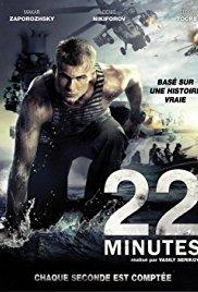 22 minutos (2014) Online Completa en Español Latino