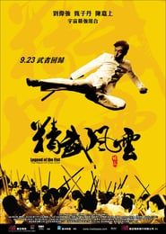 Legend of the Fist: The Return of Chen Zhen (2010) Online Completa en Español Latino