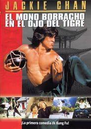 El maestro borrachon: mono borracho en el ojo del tigre (1978) Online Completa en Español Latino