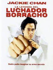 El maestro borracho 2: La leyenda del luchador borracho (1994) Online Completa en Español Latino
