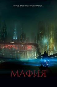 Mafia: Survival Game (2018) Online Completa en Español Latino