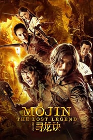 Mojin: The Lost Legend (2015) Online Completa en Español Latino
