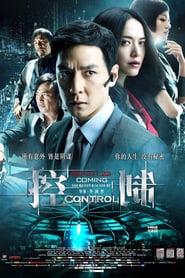 Control (2013) Online Completa en Español Latino