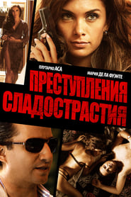 Crimenes de lujuria (2011) Online Completa en Español Latino