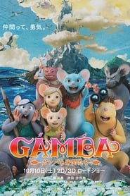 Las aventuras de Gamba (2015) Online Completa en Español Latino