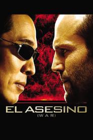 Asesino Solitario (War) (2007) Online Completa en Español Latino