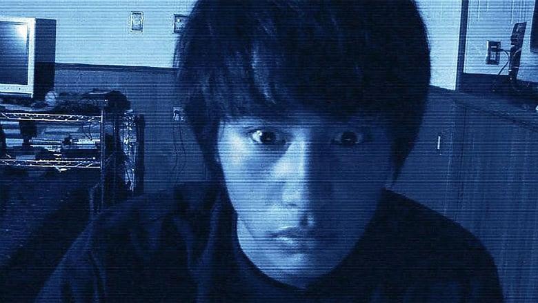 Paranormal Activity 0: Tokyo Night Online (2010) Completa en Español Latino