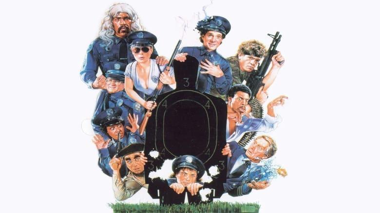 Loca academia de policía 3 Online (1986) Completa en Español Latino