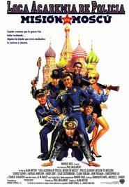 Loca academia de policía 7 Online (1994) Completa en Español Latino