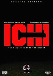 1-Ichi Online (2003) Completa en Español Latino