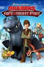 Cómo entrenar a tu dragón: El Obsequio de Furia Nocturna Online (2011) Completa en Español Latino