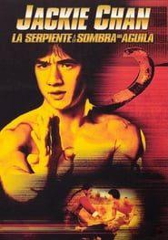La serpiente a la sombra del águila Online (1978) Completa en Español Latino