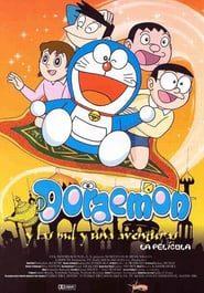 Doraemon y las mil y una aventuras Online (1991) Completa en Español Latino
