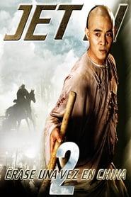 Érase una vez en China 2 Online (1992) Completa Español Latino