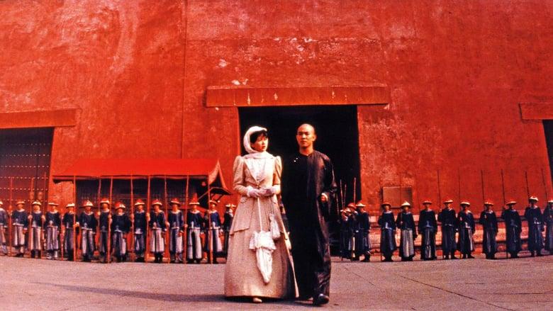 Érase una vez en China 3 Online (1992) Completa Español Latino