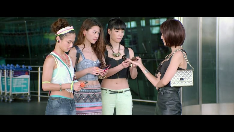 Kick Ass Girls Online (2013) Completa en Español Latino