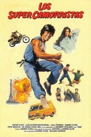 Los supercamorristas Online (1984) Completa en Español Latino