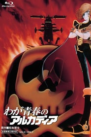 Capitán Harlock: Online (1982) Completa en Español Latino