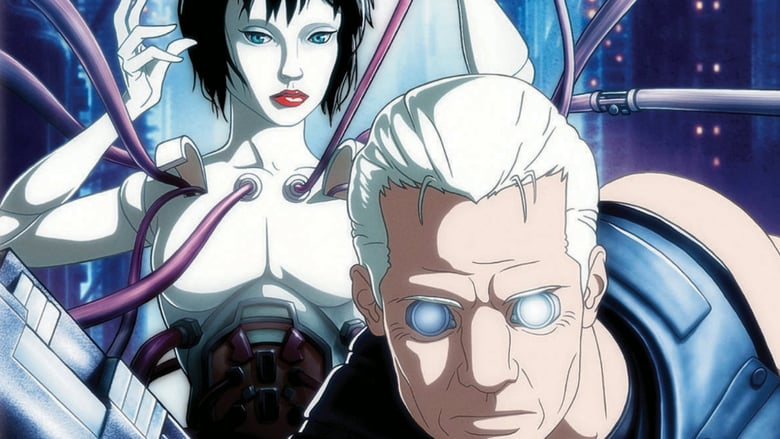 Ghost in the Shell 2: Innocence Online (2004) Completa en Español Latino